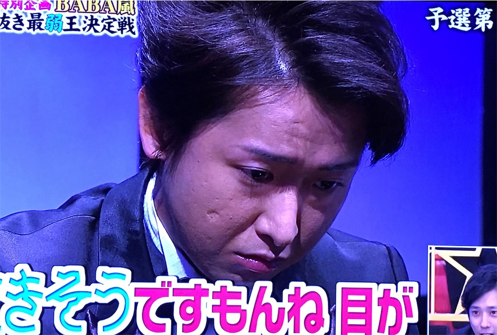 f:id:kazanehime:20170416072937j:image