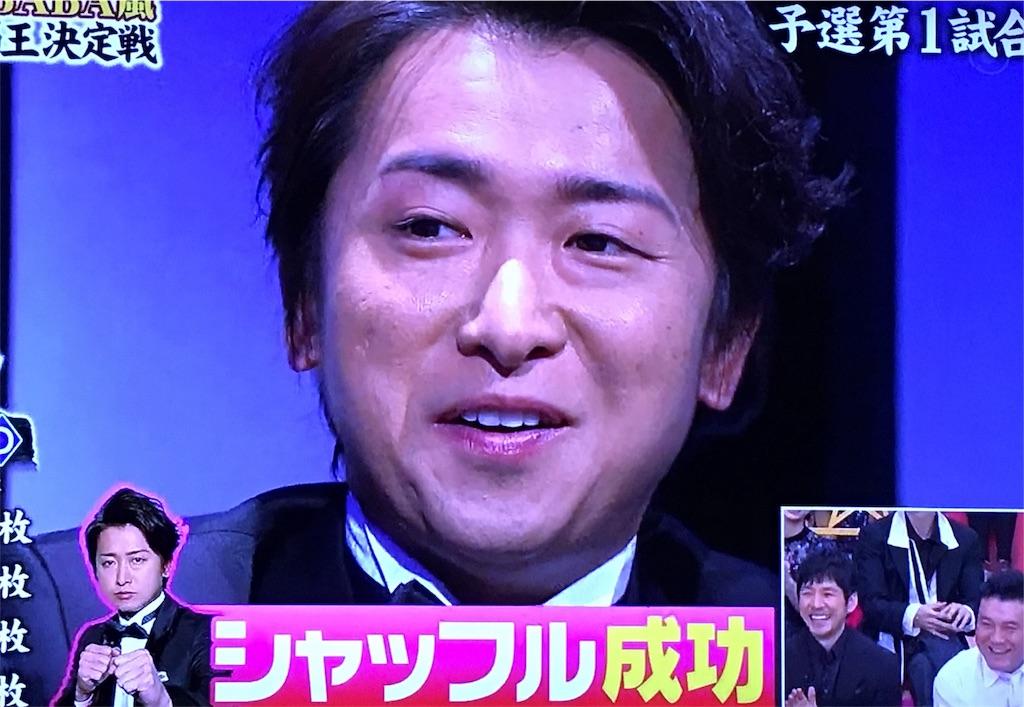 f:id:kazanehime:20170416073535j:image