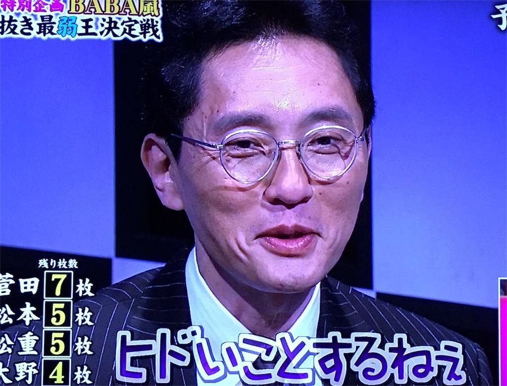 f:id:kazanehime:20170416073545j:image
