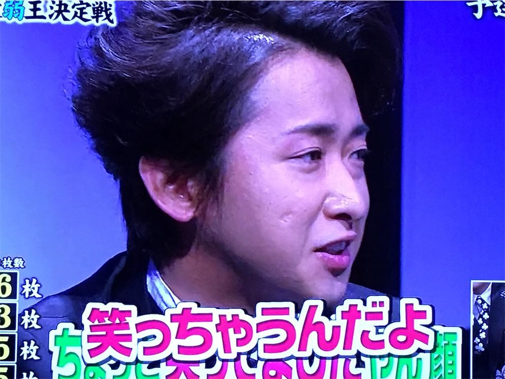 f:id:kazanehime:20170416073646j:image