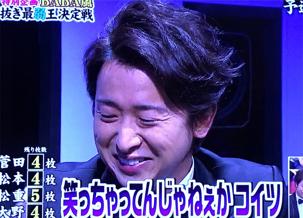 f:id:kazanehime:20170416073709j:image