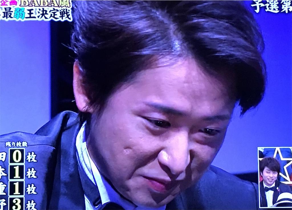 f:id:kazanehime:20170416073924j:image