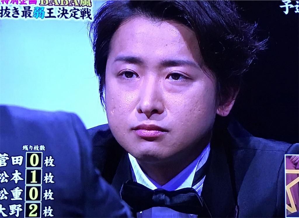 f:id:kazanehime:20170416073957j:image