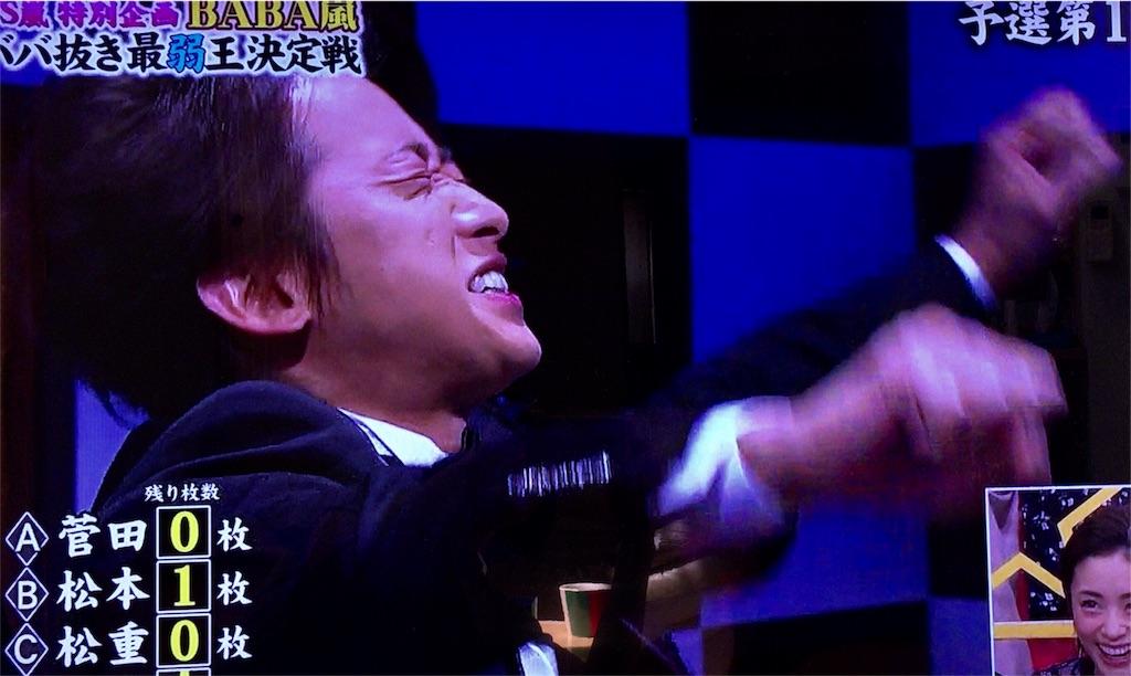 f:id:kazanehime:20170416125255j:image