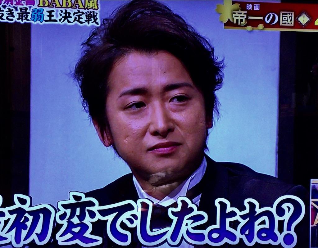 f:id:kazanehime:20170416125325j:image
