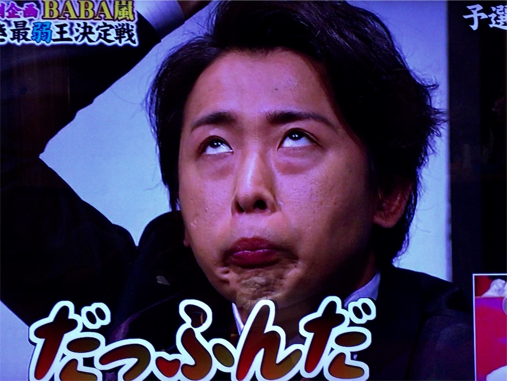 f:id:kazanehime:20170416125341j:image