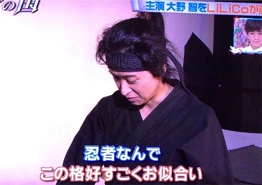 f:id:kazanehime:20170417094008j:image