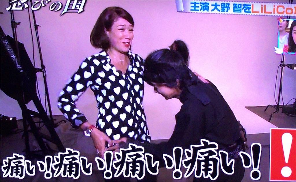 f:id:kazanehime:20170417094102j:image