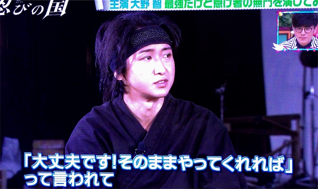 f:id:kazanehime:20170417094142j:image