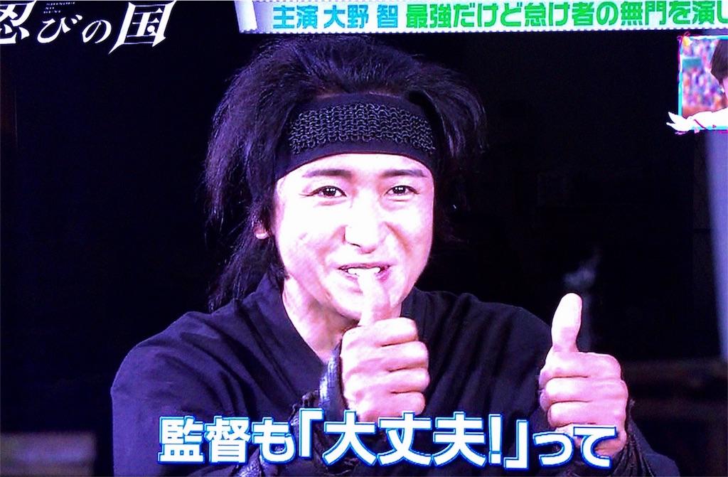 f:id:kazanehime:20170417094229j:image