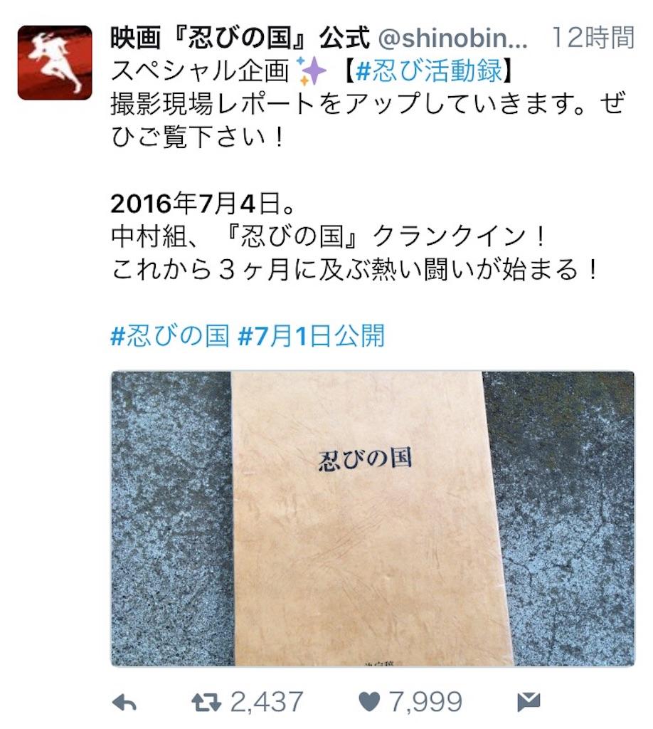 f:id:kazanehime:20170418103308j:image