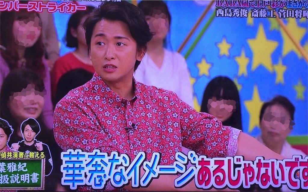 f:id:kazanehime:20170419083344j:image