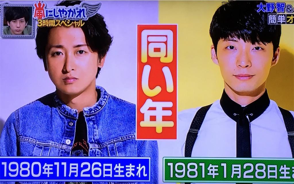 f:id:kazanehime:20170420085408j:image