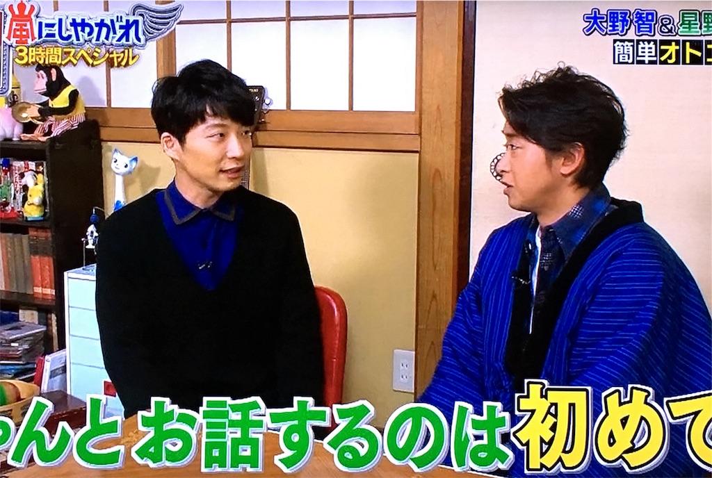 f:id:kazanehime:20170420085419j:image