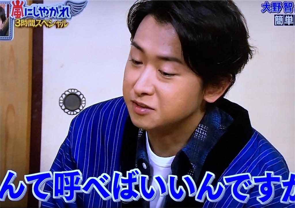 f:id:kazanehime:20170420085532j:image