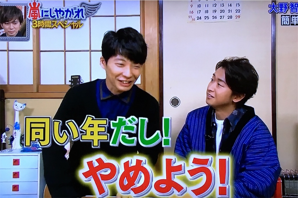 f:id:kazanehime:20170420085541j:image