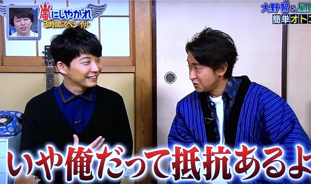 f:id:kazanehime:20170420085657j:image