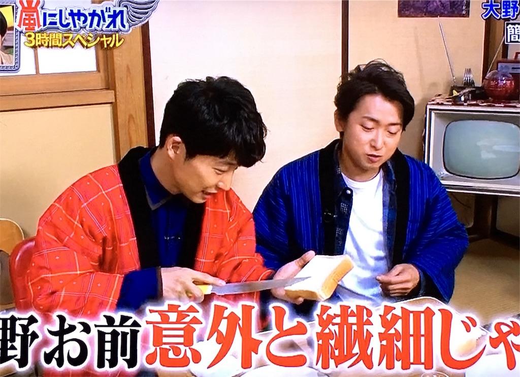 f:id:kazanehime:20170420085751j:image