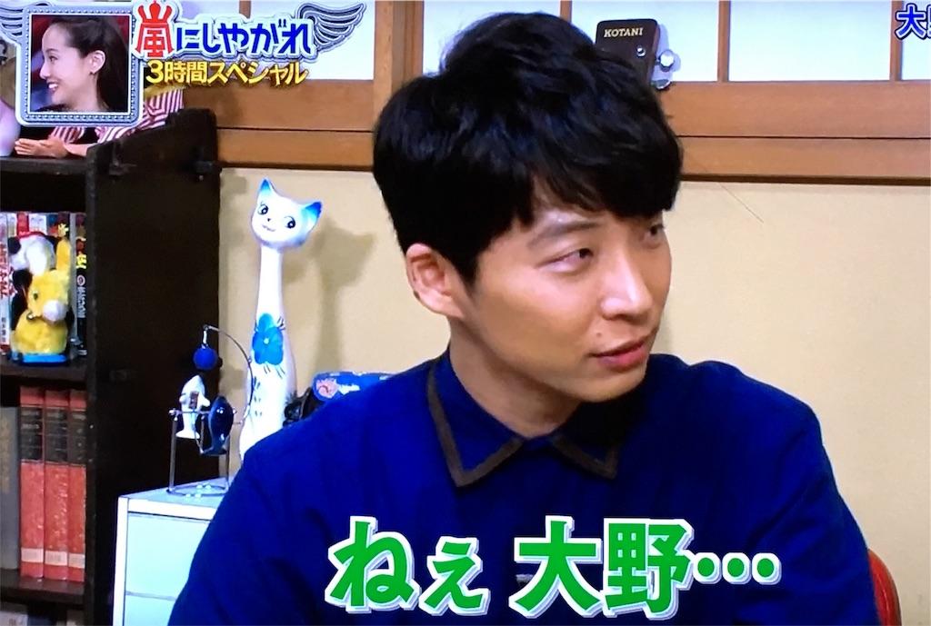 f:id:kazanehime:20170420090119j:image