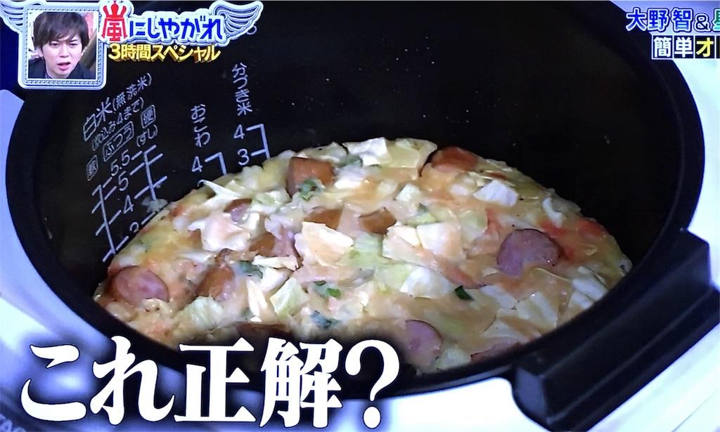 f:id:kazanehime:20170420090151j:image