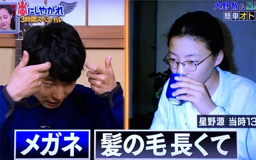 f:id:kazanehime:20170420090226j:image