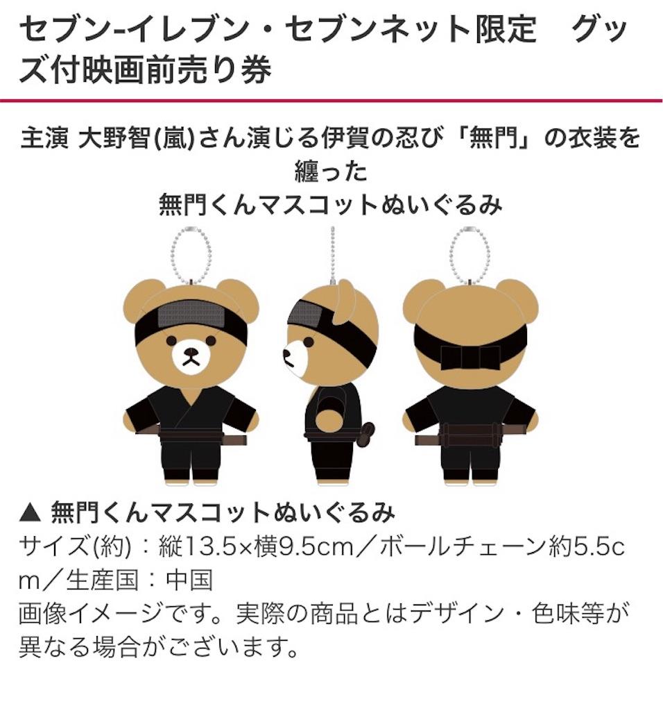 f:id:kazanehime:20170421113613j:image