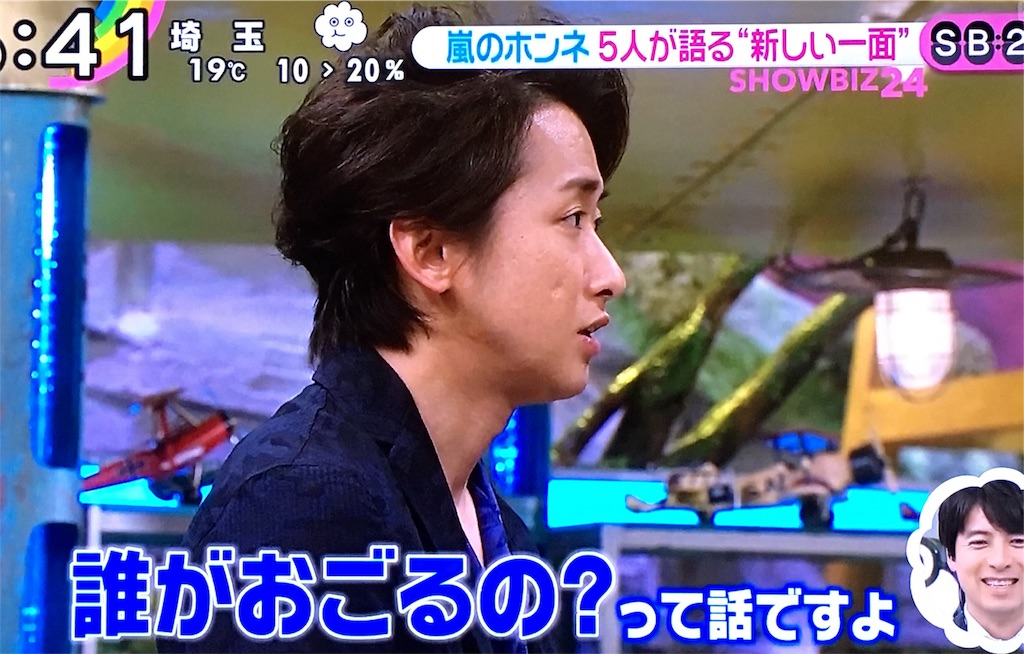 f:id:kazanehime:20170422172013j:image