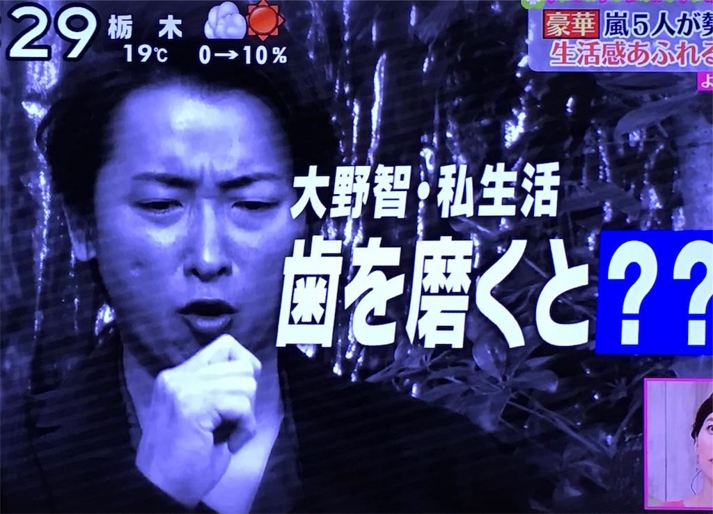 f:id:kazanehime:20170423114228j:image
