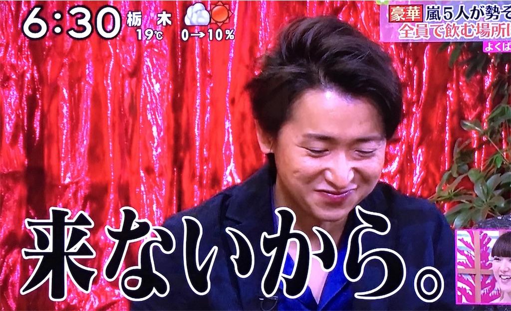 f:id:kazanehime:20170423114246j:image