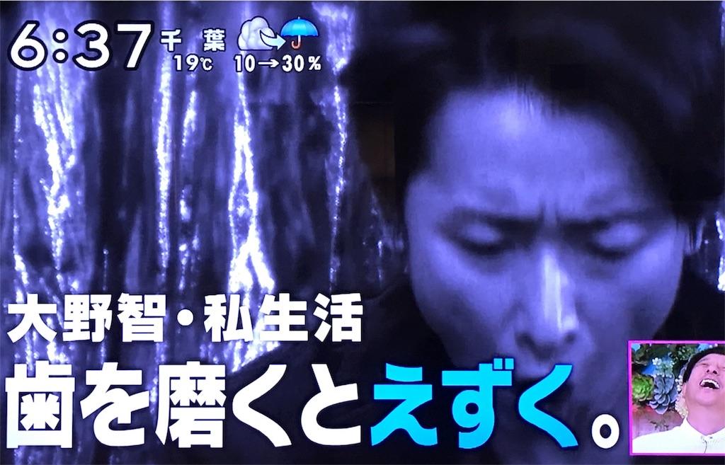 f:id:kazanehime:20170423114431j:image