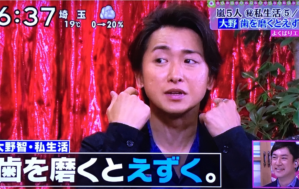 f:id:kazanehime:20170423114436j:image