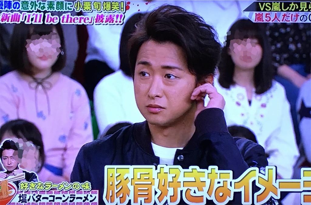 f:id:kazanehime:20170424082656j:image