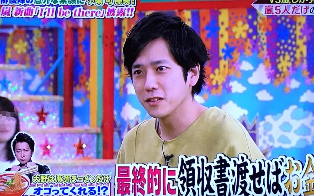 f:id:kazanehime:20170424082702j:image