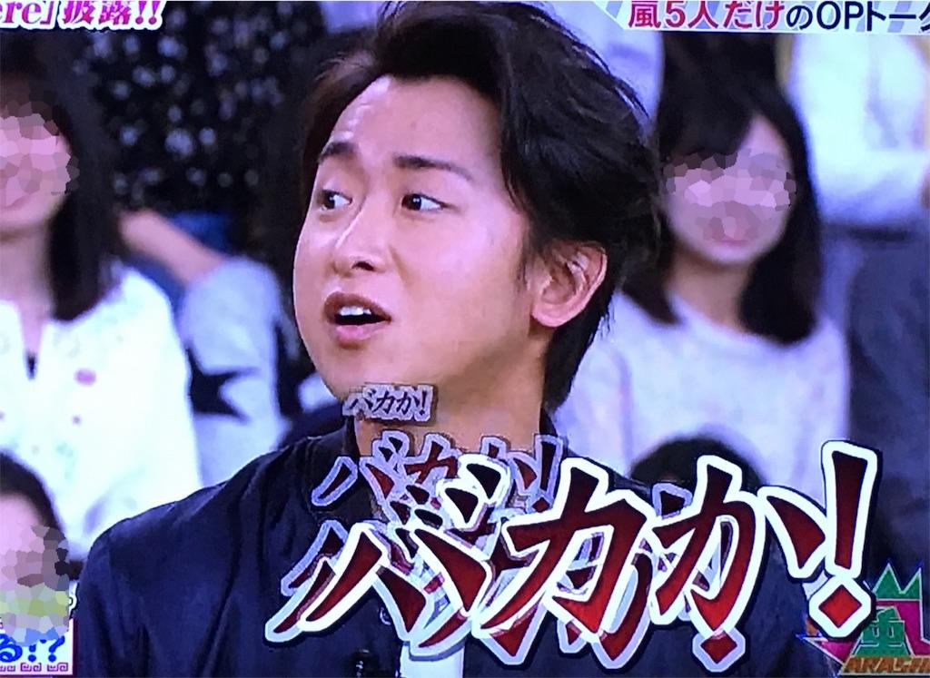f:id:kazanehime:20170424082720j:image