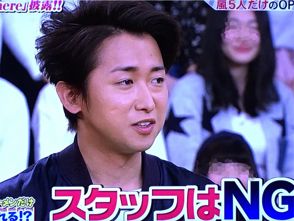 f:id:kazanehime:20170424082732j:image