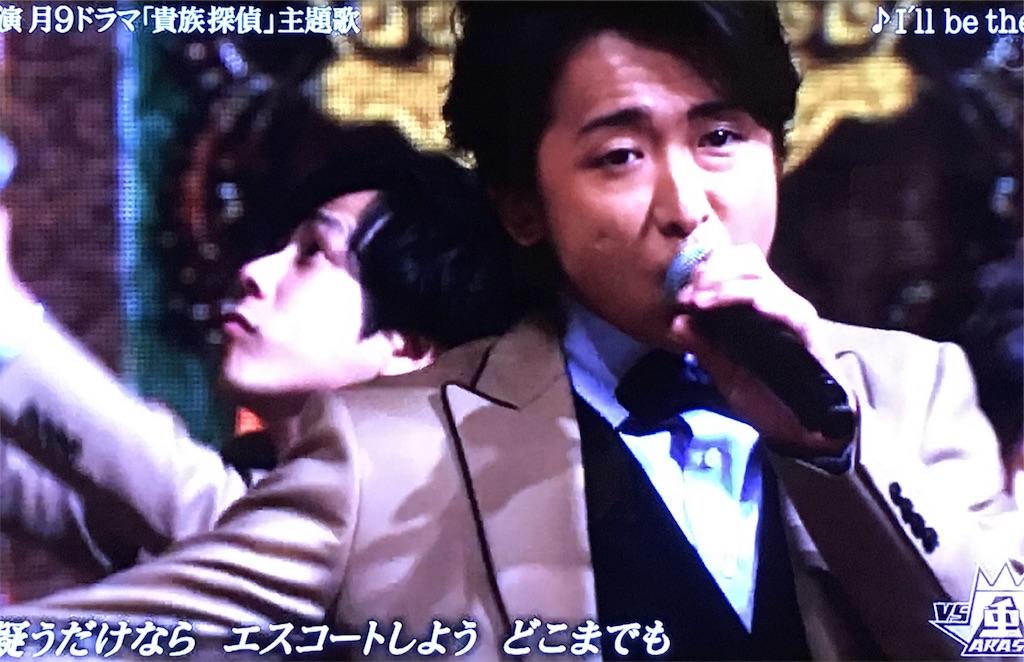 f:id:kazanehime:20170424082918j:image