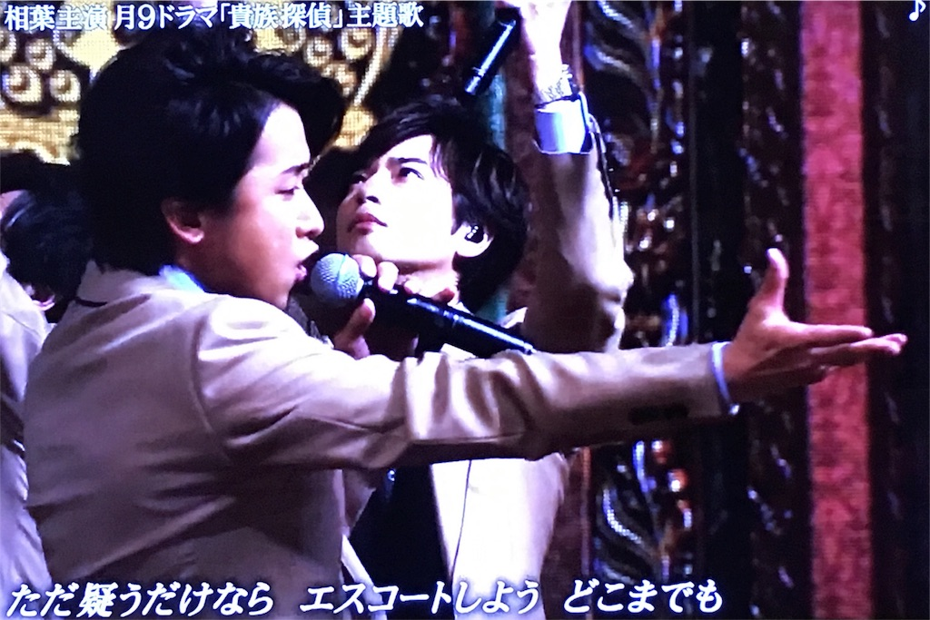 f:id:kazanehime:20170424082923j:image