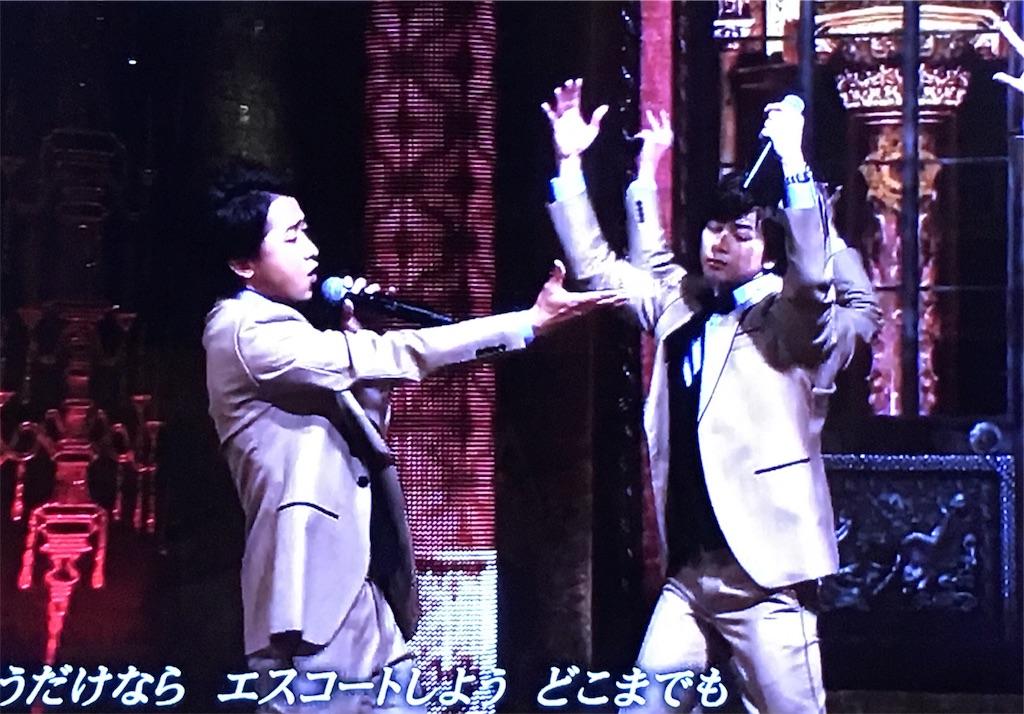 f:id:kazanehime:20170424082929j:image