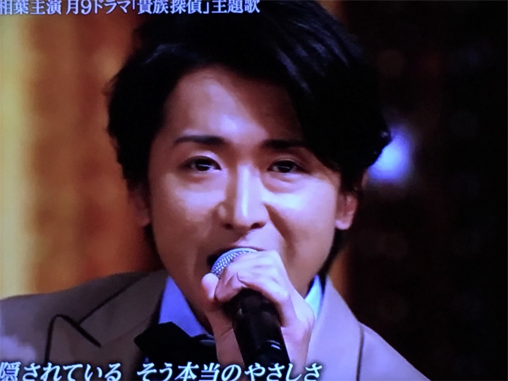 f:id:kazanehime:20170424082944j:image