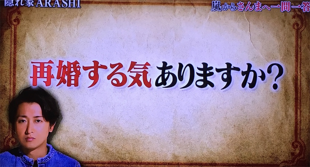 f:id:kazanehime:20170426081622j:image