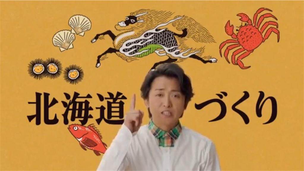 f:id:kazanehime:20170427082602j:image
