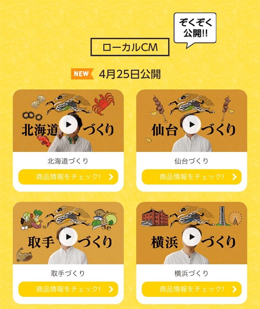 f:id:kazanehime:20170427082631j:image