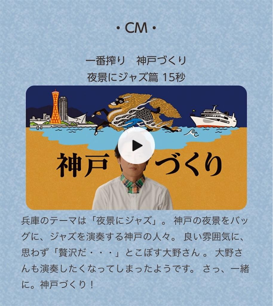 f:id:kazanehime:20170427082708j:image