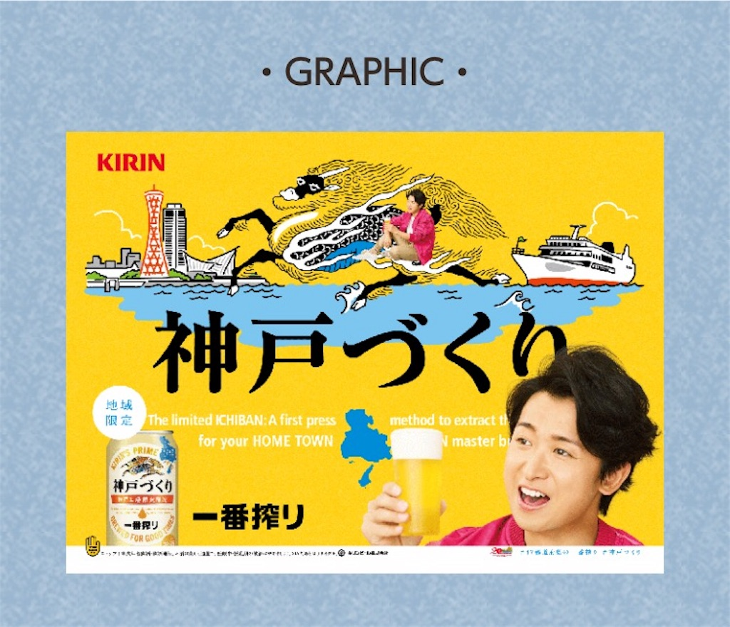 f:id:kazanehime:20170427082713j:image