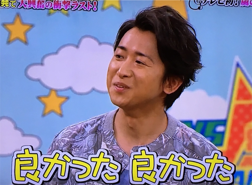 f:id:kazanehime:20170501085404j:image