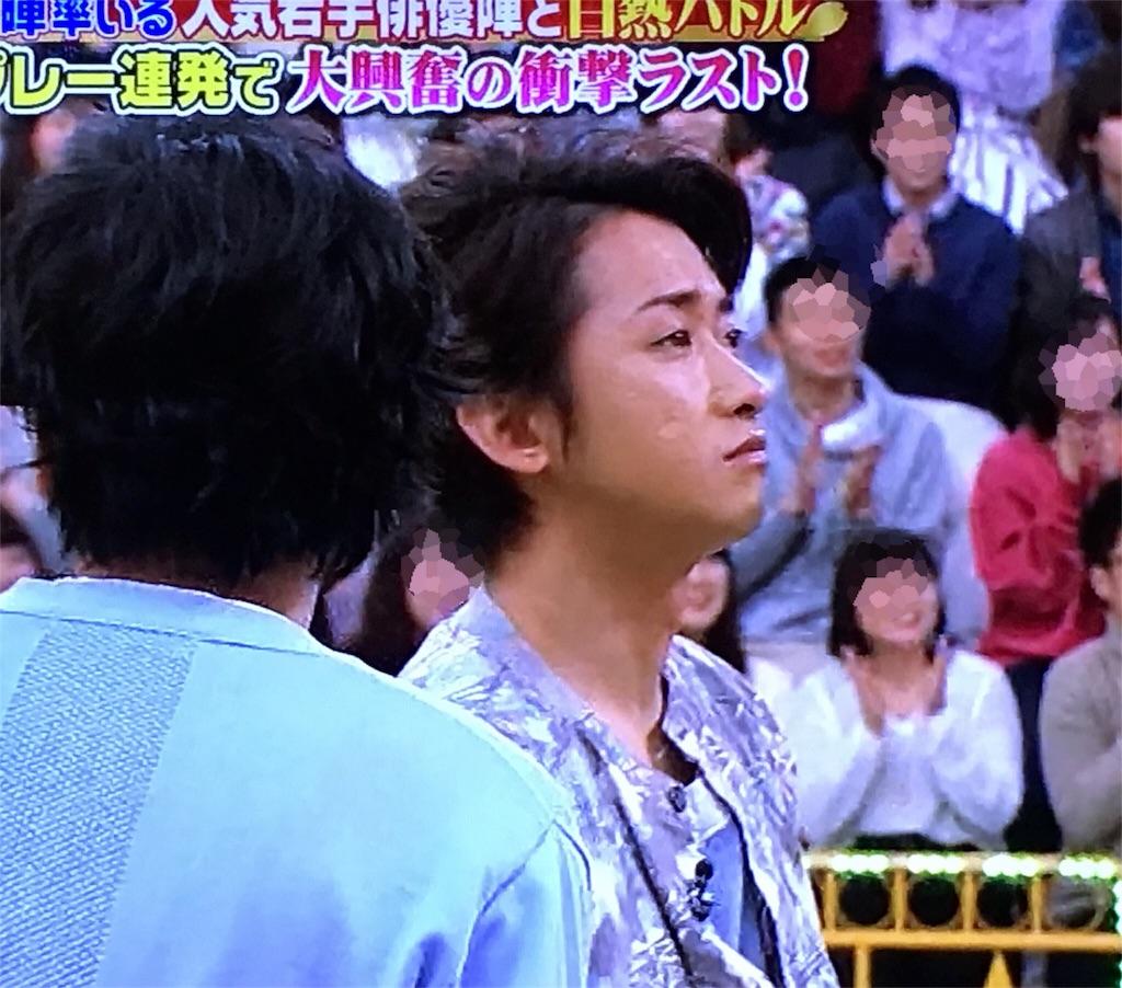f:id:kazanehime:20170501085413j:image