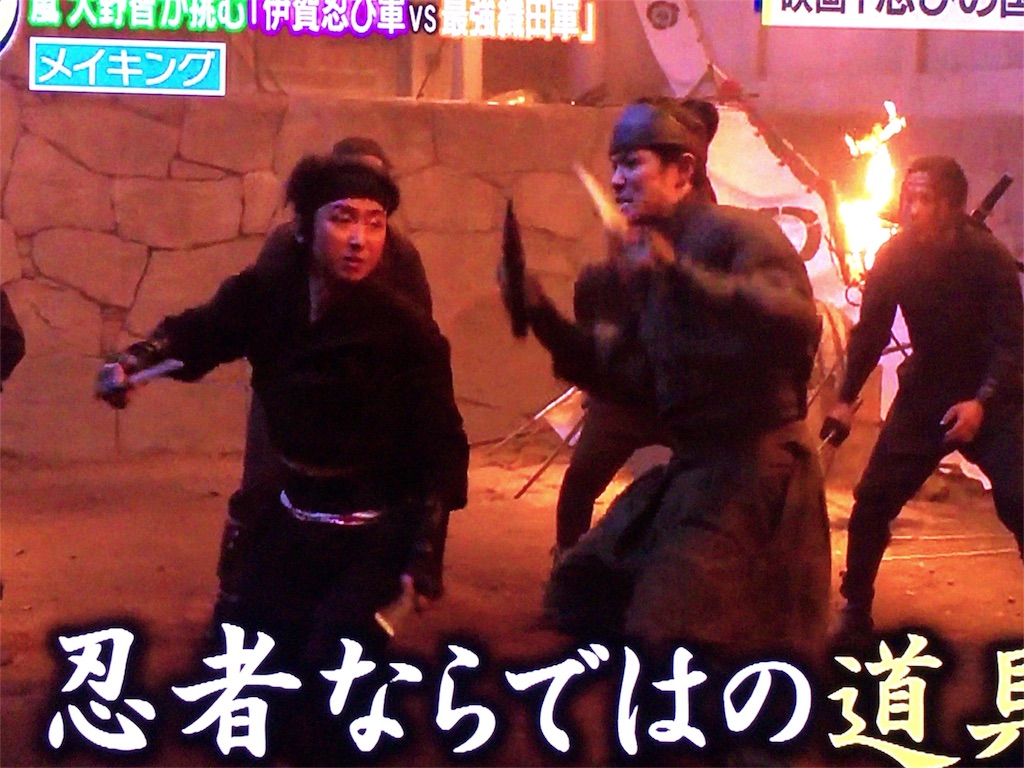 f:id:kazanehime:20170510070250j:image