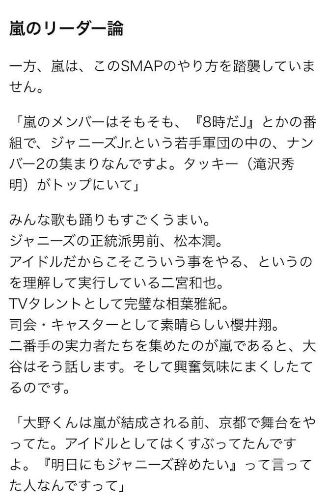 f:id:kazanehime:20170510120932j:image