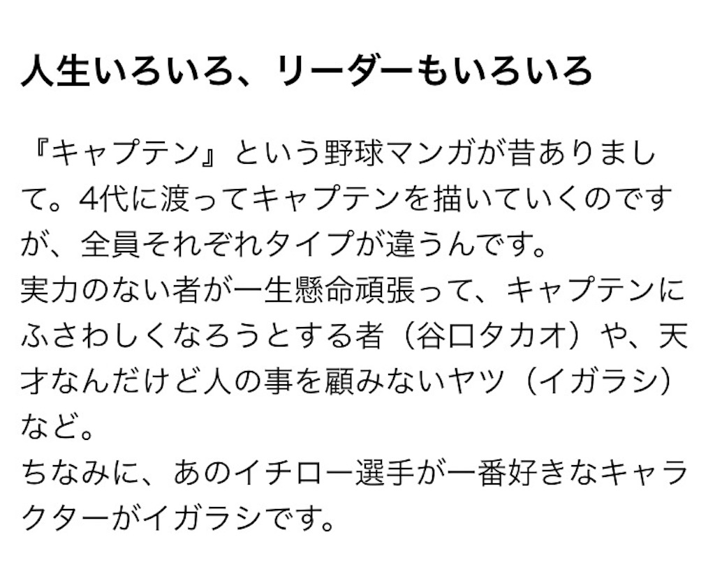 f:id:kazanehime:20170510120941j:image