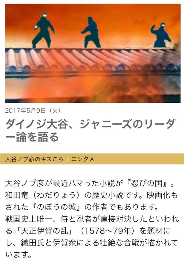 f:id:kazanehime:20170510153249j:image